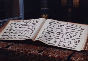Preservation and Literary Challenge of the Quran2