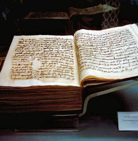 Preservation and Literary Challenge of the Quran3