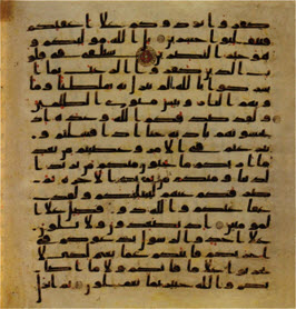 Preservation and Literary Challenge of the Quran5