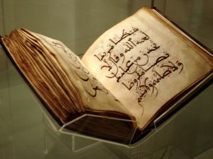Preservation and Literary Challenge of the Quran