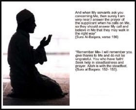 Supplication is a Cure